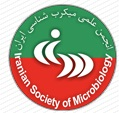 Iranian Society of Microbiology